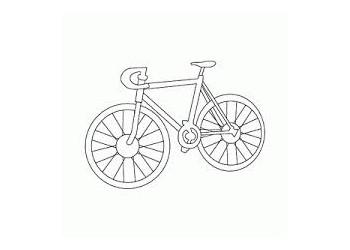 Mogen leren, en een fiets