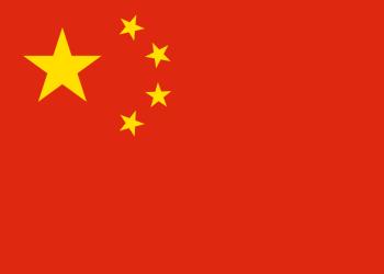 Kamervragen over Chun, 'de man die niet bestaat'