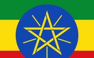 Moratorium voor etnische Tigreeërs uit Ethiopië